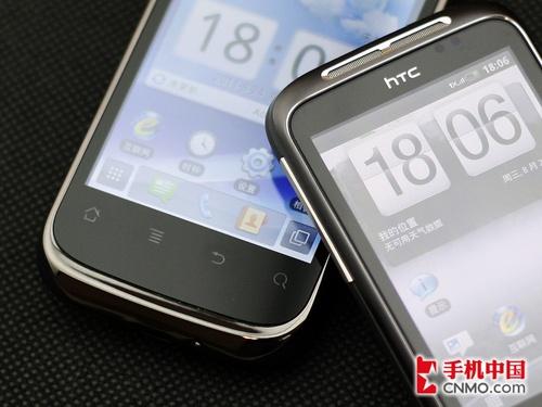 华为C8650和HTC野火S A510c都拥有很强金属感