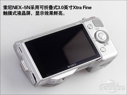索尼NEX-5N液晶屏