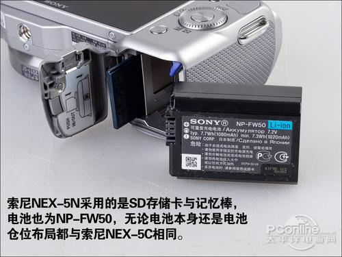 索尼NEX-5N电池、存储卡