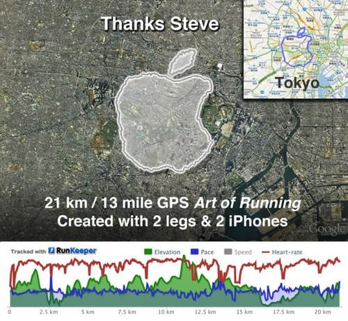 """向乔布斯致敬 粉丝""""跑出""""一个苹果Logo"""