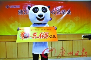 得主为中奖地绍兴新昌县人,男性,生意人,爱好台球,彩龄11年。