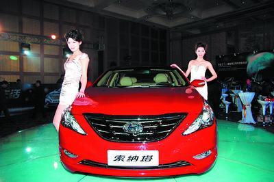现代汽车集团发布全新企业LOGO 体现其核心价值