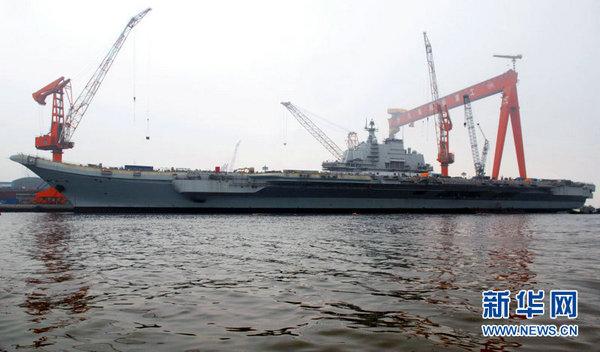港媒称瓦良格航母将改建为核动力 将命名旅顺号