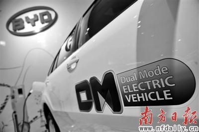 比亚迪新能源汽车是深圳的城市名片高清图片