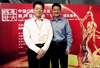 郭东文参加颁奖典礼 三部作品获长篇电视剧飞天奖