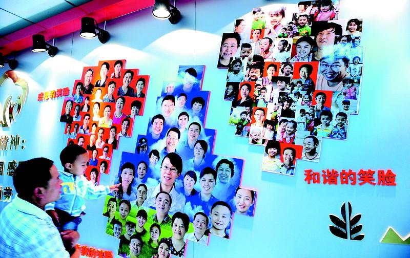 社区打造笑脸墙拉近居民心(图)图片