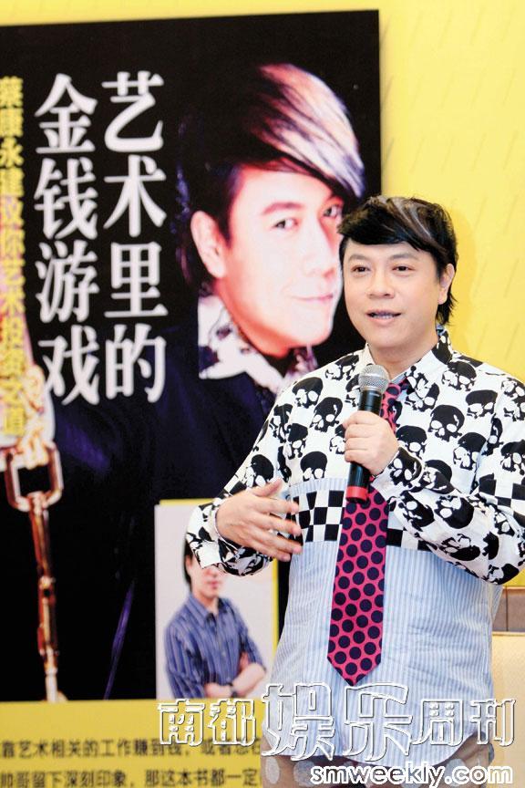 蔡康永携新书在上海签售。摄影_ 秦耀辉