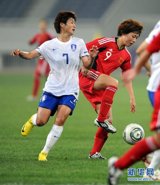 奥运会女足亚洲区预选赛:中国队平韩国队图