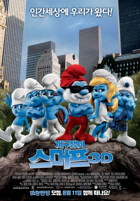 《蓝精灵》则是在319个银幕创下11万1292名观众,位列第五