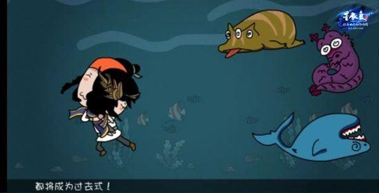 网络游戏《星辰变》海底探险求生手册图片
