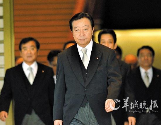 2日,野田率领他的内阁成员们首次亮相