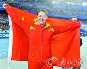 张文秀赛后身披国旗庆祝夺铜。