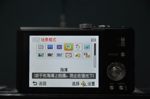 松下ZS10在场景模式里也安排了众多场景选择,方便我们在大部分的场景进行选择拍摄。