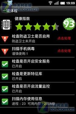 佳软周刊:手机摄影大师领衔安卓软件合集