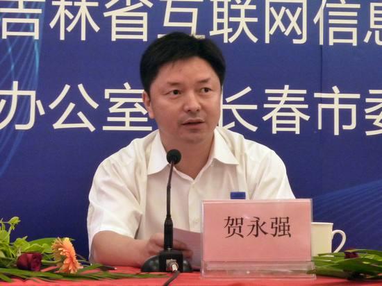省情介绍会现场人民网记者 秦晶摄