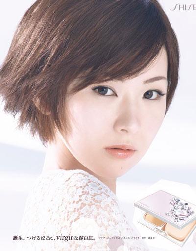 椎名林檎 17 歌詞 - 歌ネット