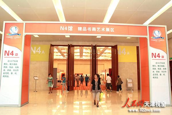 2011中国旅游产业博览会 走近名家书画作品展区