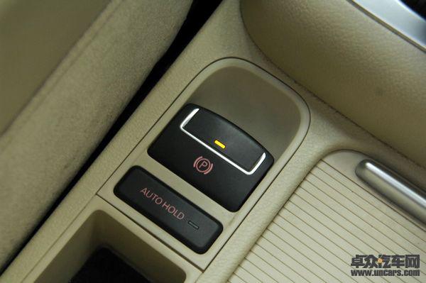自动驻车和电子手刹