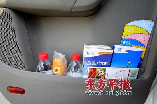 出租车送水送早餐坚持1年多