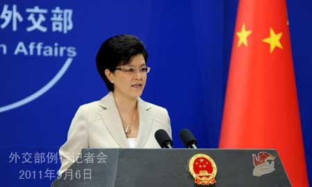 2011年9月6日,外交部发言人姜瑜主持例行记者会。