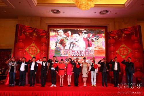 《番号》3周点击破4亿黄海波对姚芊羽真情告白-搜狐娱乐