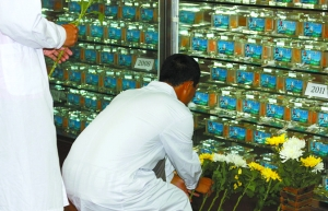 北京大学医学部解剖楼告别厅纪念墙,师生正在向遗体捐献者敬献鲜花。