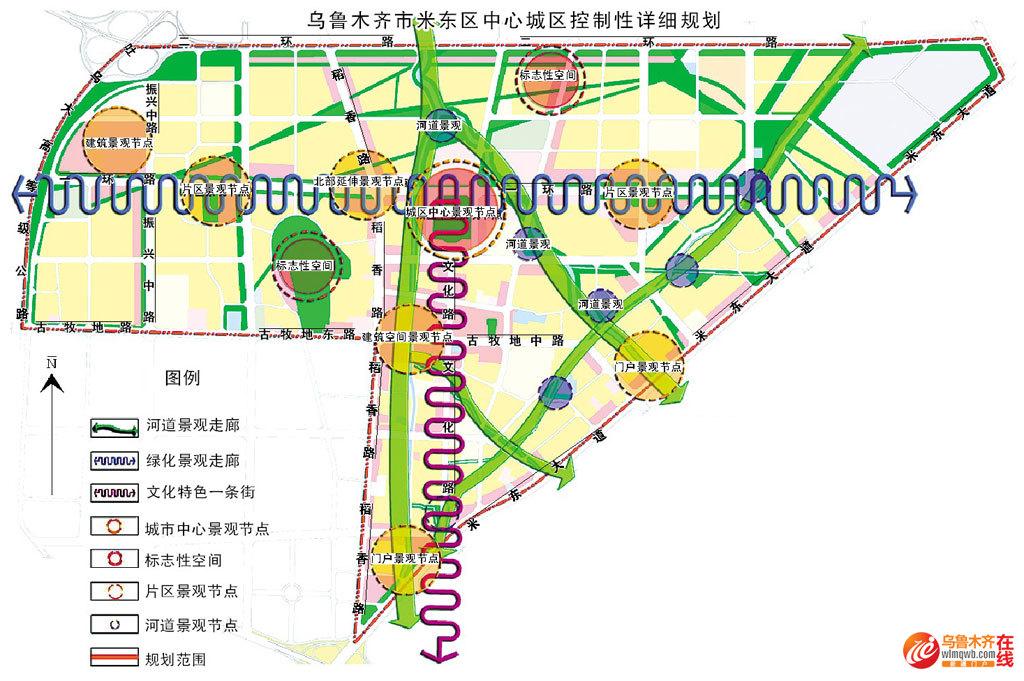 乌鲁木齐市米东区?#34892;?#22478;区控制性详细规划点击图片查看大图