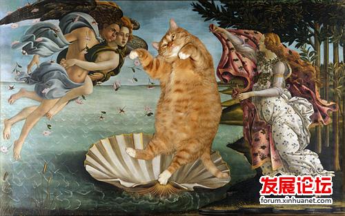 爆笑 世界名画之肥猫版组图