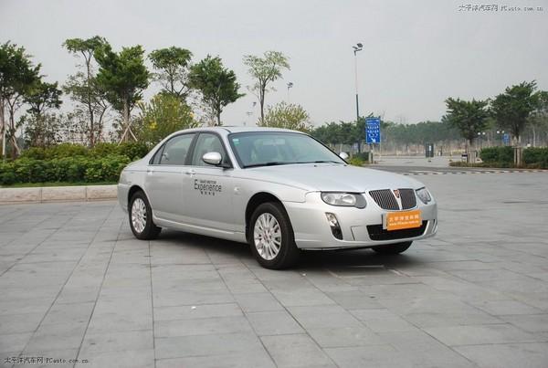荣威7502008款荣威750刹车片价格多少钱一个图片