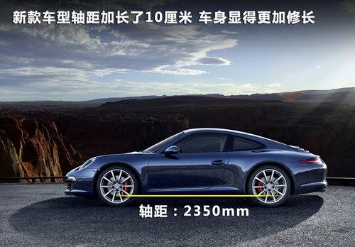 新款保时捷911定金30万 参数曝光高清图片