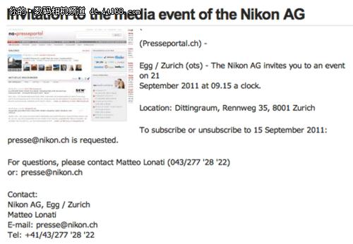 尼康9月21日瑞士有发布会 D400难觅踪迹