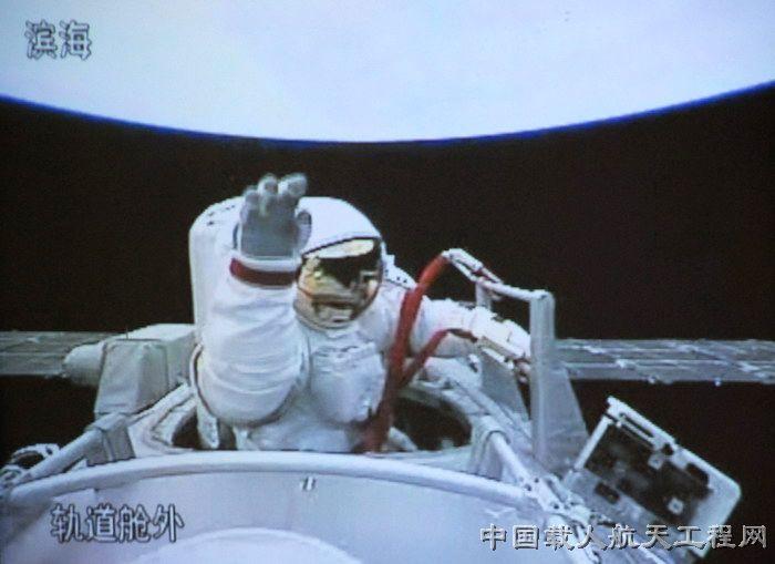 中华人民共和种子法_专家建议把太空育种纳入载人航天及空间站计划(组图)-搜狐滚动