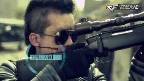"""之中新闻滚动_搜狐电影在自我有关媒体,小编看到这样一句话""""在犯罪少伞评价的老资讯图片"""