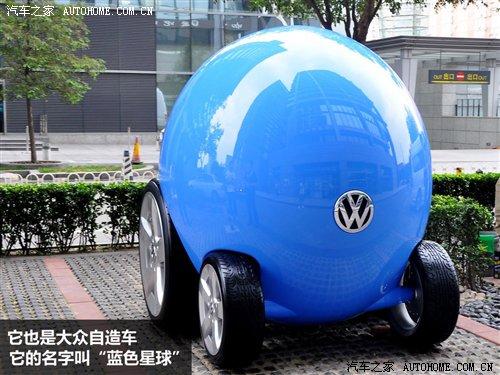 """其实,如果了解""""大众自造""""的朋友,或许对这些蓝色""""自动""""车不会陌生.图片"""