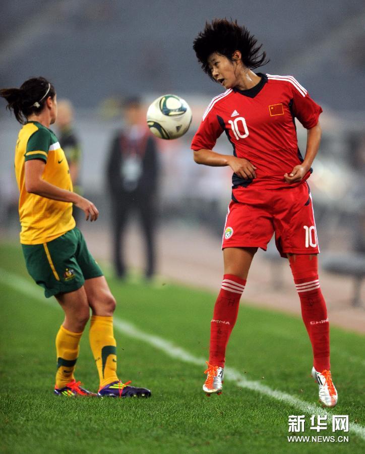 奥预赛:中国女足不敌澳大利亚[高清](组图)