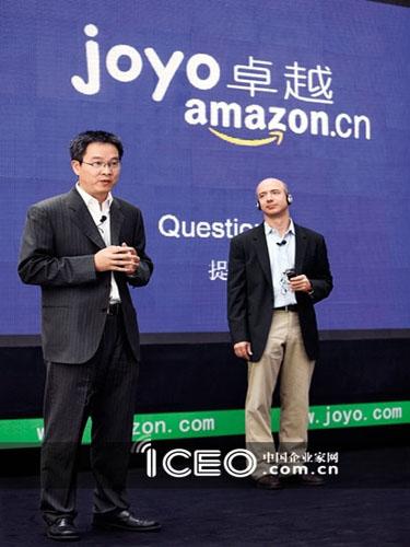 """2007年6月,卓越正式更名为""""卓越亚马逊""""。贝索斯不远万里来华""""站台"""""""