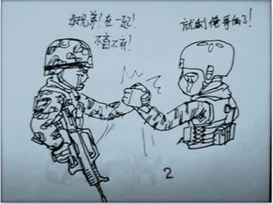 cf疯狂宝贝手绘漫画