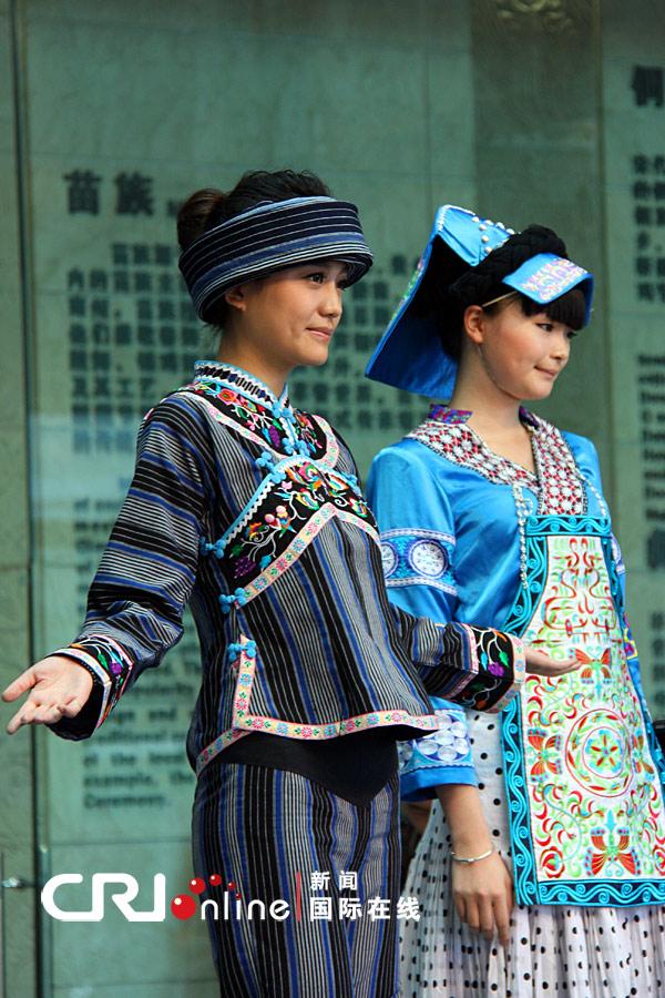 贵州世居少数民族代表性服饰头饰 文化名片公布图片