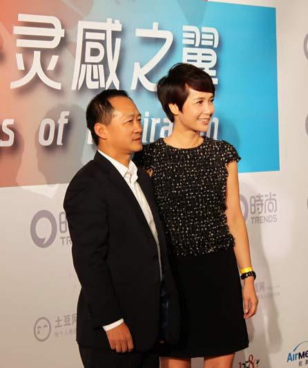 蒋雯丽和刘江
