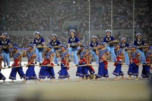 少数民族传统运动会开幕 民族特色表演