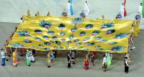 少数民族传统运动会开幕 孔雀旗帜