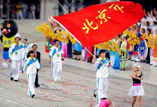 少数民族传统运动会开幕 北京代表团入场