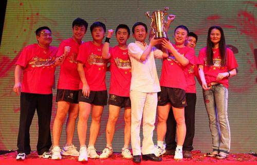 图文:浙商夺乒超男团冠军  浙商银行获得冠军
