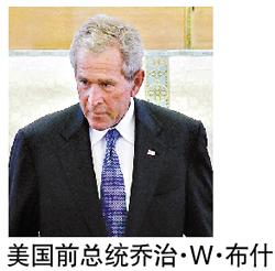 """""""9·11""""后美国向世界输出的是愤怒和恐惧"""