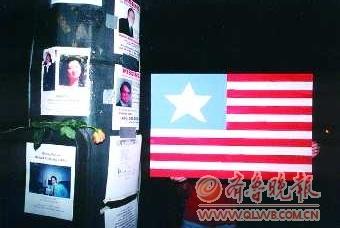 一名美国人将美国国旗上的50颗星画成一颗大星。