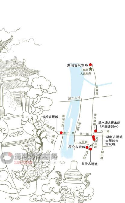 长沙坡子街手绘地图