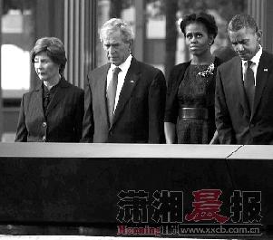 """11日,美国第一家庭奥巴马夫妇和前第一家庭布什夫妇在""""零地带""""为遇难者默哀。图/IC"""
