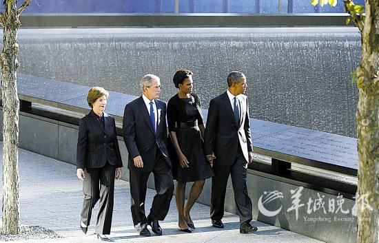 """奥巴马夫妇与小布什夫妇参观""""9·11""""纪念馆"""