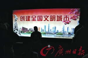"""北京路的""""大拇指""""。记者苏俊杰、曹景荣摄"""