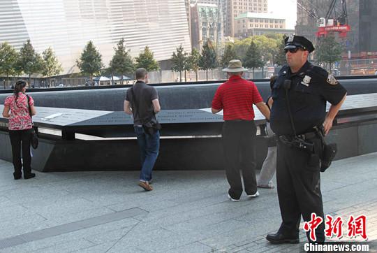 """9月12日是美国""""9·11""""纪念馆向公众开放的第一天,源源不断的人流涌向这里。当天纪念馆戒备森严,有很多警察和安全人员在纪念馆内执勤。中新社发 李洋 摄"""